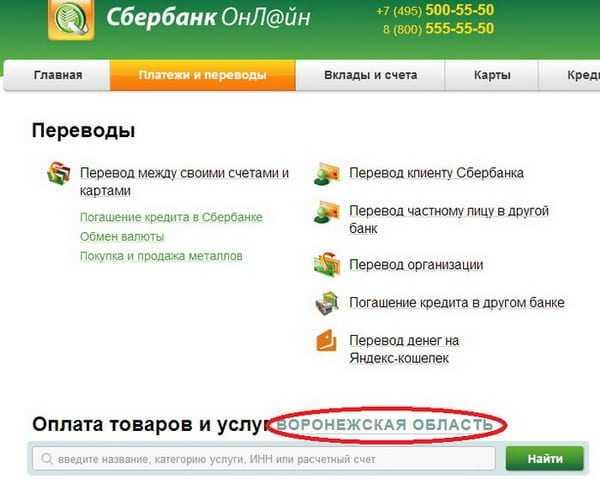 деньги под залог паспорта новосибирск
