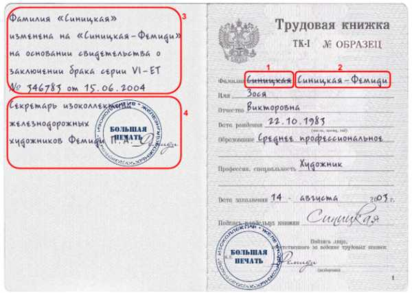 Сайт московского арбитражного суда