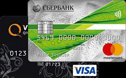 взять кредит наличными в банке в самаре
