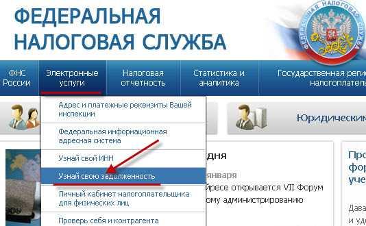 Сбербанк онлайн пополнение с карты другого банка